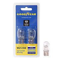 GOODYEAR Лампа розжарювання автомобільна W21/5W 12V 21/5W W3x16q (блістер 2 шт)