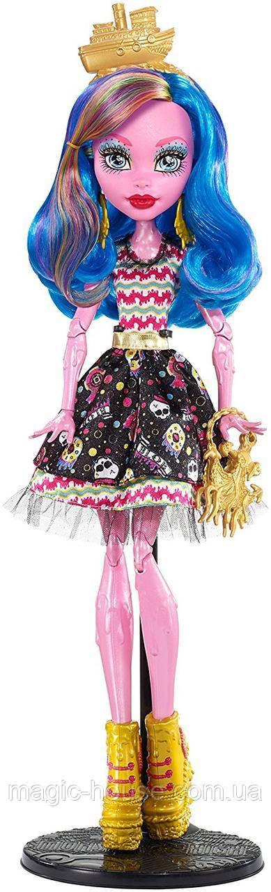 КуклаMonster HighГулиопа ДжеллингтонКораблекрушениеMattel Gooliope Jellington Shriek Wrecked