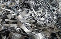 Прием лом алюминия дорого Киев 067-937-81-66