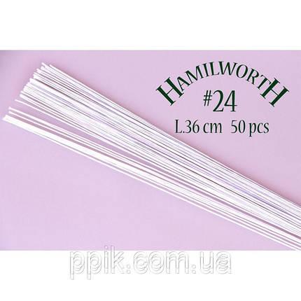 Проволока белая (Hamilworth) № 24, фото 2