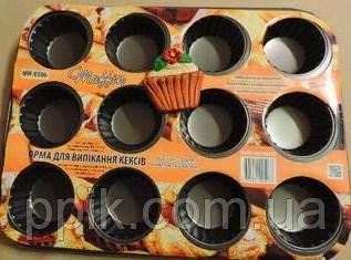Форма для кексов рифлен. на 12 шт. (35*26,5cm)
