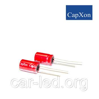 470mkf - 25v CapXon GS 8*11.5, 85°C