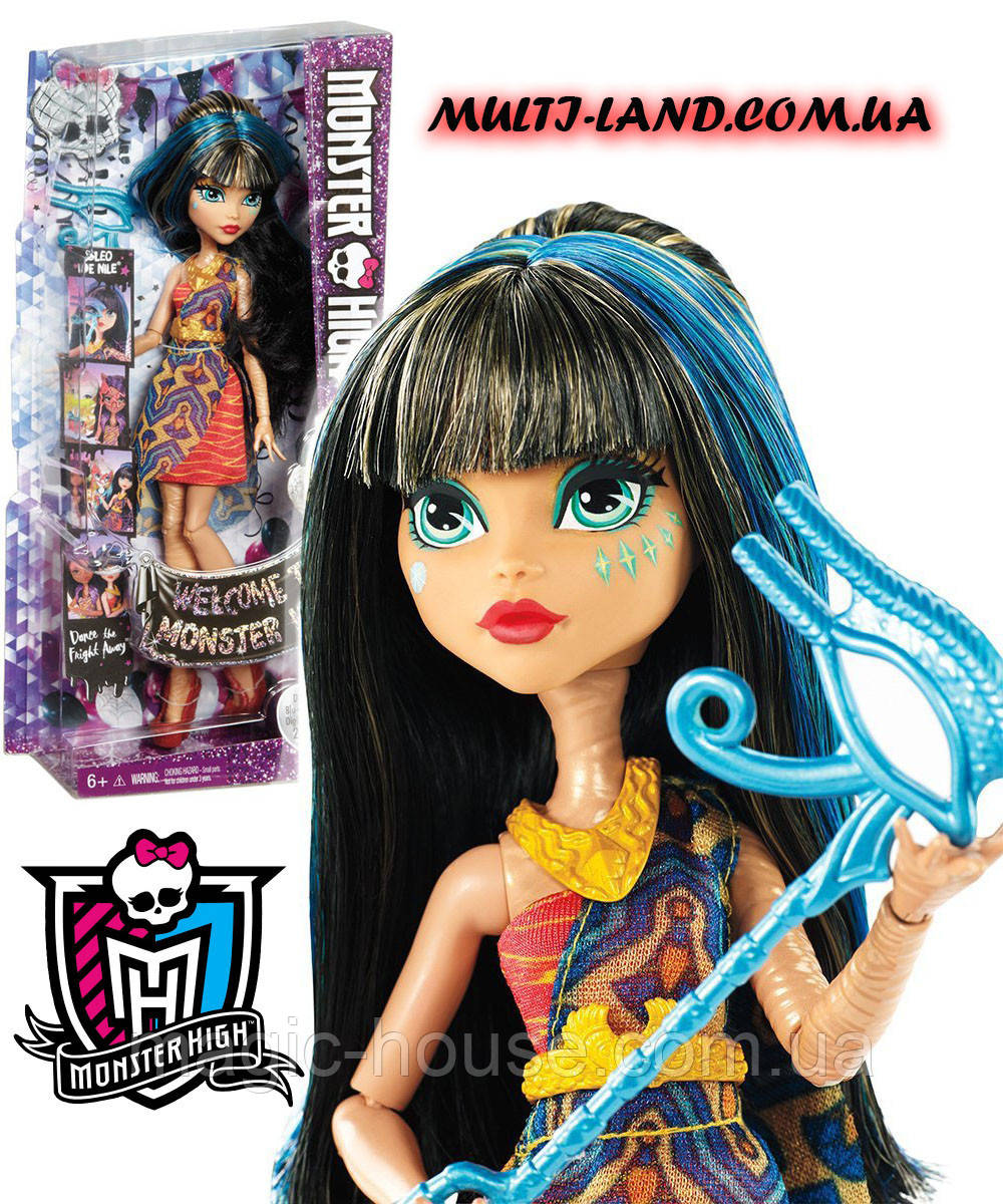 Кукла Монстр Хай Клео Де Нил Танец без страха Monster High Dance The Fright Away Cleo De Nile