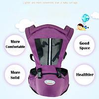 Многофункциональный хипсит со спинкой для малыша. Рюкзак- переноска кенгуру (фиолетовый)