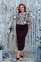 Юбка  облегающая шерстянная с геометрическим узором миди цвет бордо  (52-56), фото 1