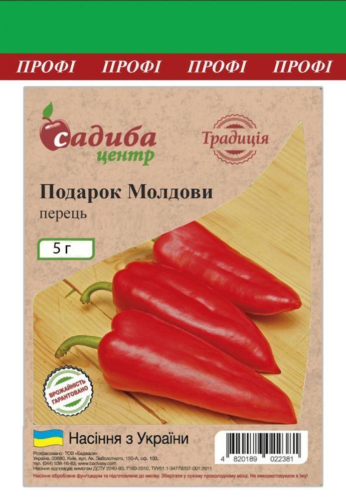 Перец Подарок Молдовы, 5 г, Традиция