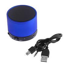 Колонка Music Bluetooth S-10 blue