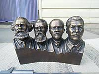 Бюст К. Маркс, Ф. Энгельс, В. Ленин, И. Сталин