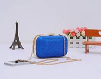 Клатч-сумочка Бриз dark blue, фото 1