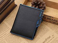 Кошелек бумажник мужской Bovis Sport black-blue, фото 1