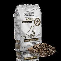 Сухой полнорационный корм для взрослых собак Platinum Свинина Иберико с зеленью 5 кг (pr000202)