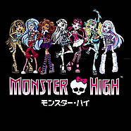 Кукла Монстер Хай Френки Штейн Она живая Monster High Ghoul's Alive Frankie Stein Doll, фото 6