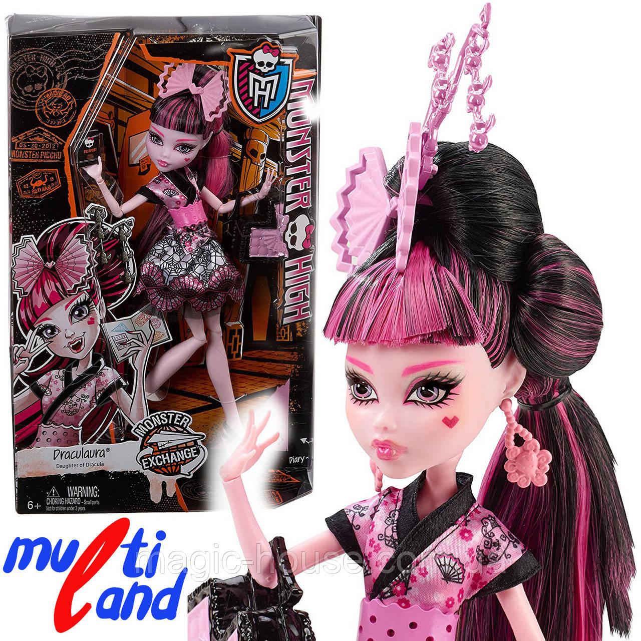 Кукла Дракулаура из серии Программа обмена Монстрами Monster High Monster Exchange Program Draculaura