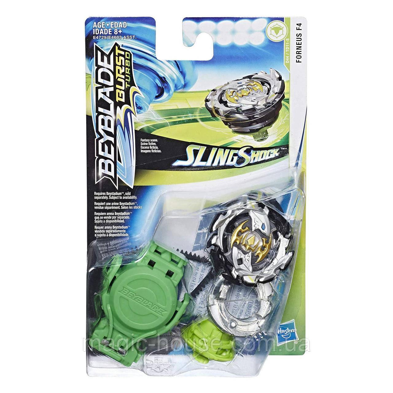 БейблейдФорнеус F4 Burst Turbo Slingshock Starter Pack A4 BEYBLADEот Hasbro