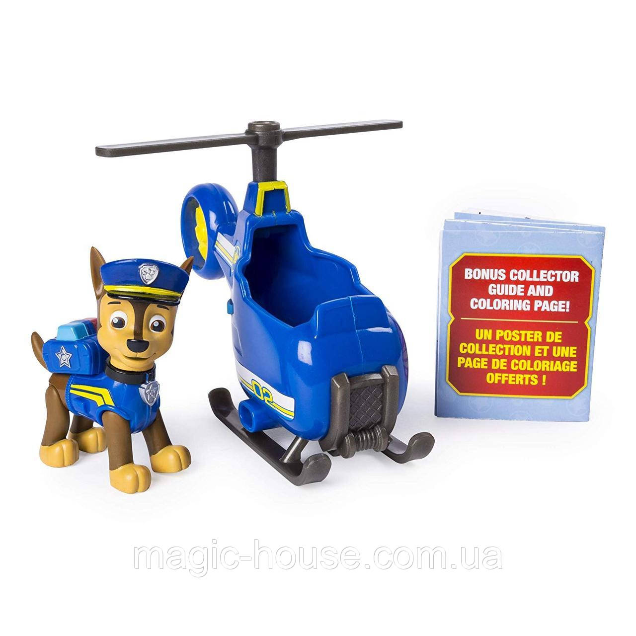 Щенячий патруль Чейз гонщик и мини  вертолет Оригинал PAW Patrol Ultimate Rescue Chase's Mini Helicopter