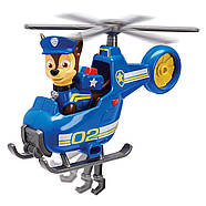 Щенячий патруль Чейз гонщик и мини  вертолет Оригинал PAW Patrol Ultimate Rescue Chase's Mini Helicopter, фото 4