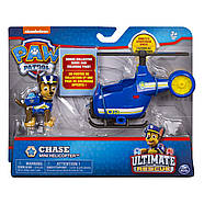 Щенячий патруль Чейз гонщик и мини  вертолет Оригинал PAW Patrol Ultimate Rescue Chase's Mini Helicopter, фото 5