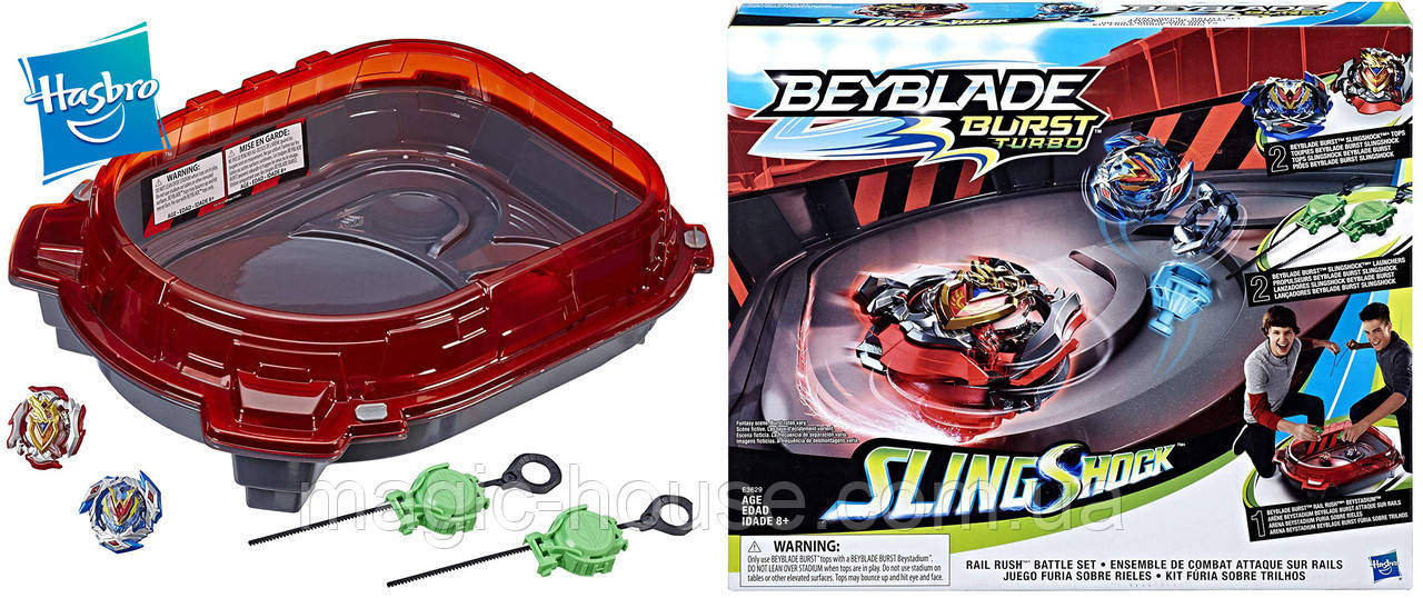 Beyblade Арена і 2 вовчка Турбо 4 сезон оригінал від Hasbro BEYBLADE Burst Turbo