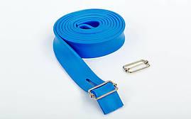 Жгут эластичный спортивный 2,5 метра синий TA-3936-2,5