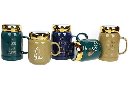 """Кружка порцеляновий """"Золота серія"""" з пластиковою кришкою, 550 мл, колір - смарагдовий зелений з золотом, 977-304, фото 2"""