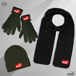 Мужской комплект шапка + шарф + перчатки Puma черного и зеленого цвета (люкс копия)
