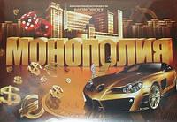 Игра настольная Монополия Gold Car