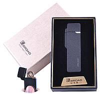 """USB  зажигалка в подарочной упаковке """"BROAD"""" (Двухсторонняя спираль накаливания) №XT-4877 Черный матовый"""