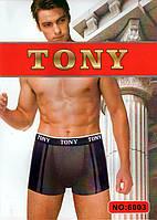 Трусы мужские боксеры х/б TONY