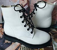 Боты!!! Dr. Martens!  Женские зимние кожаные ботинки на шнуровке с толстой масивной подошвой  белые мартенсы!