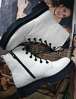 Боты !!! Dr. Martens!  Женские зимние кожаные ботинки на шнуровке с толстой масивной подошвой  белые мартенсы!