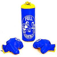 Боксерский набор детский (перчатки+мешок) S PVC UR BO-4675-S  (реплика)