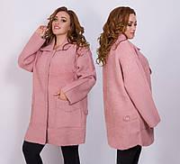 """Женское тёплое пальто в больших размерах 021 """"Лама Реглан Клапаны"""" в расцветках"""