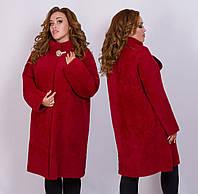 """Женское тёплое пальто в больших размерах 014 """"Лама Стойка Брошь"""" в расцветках"""
