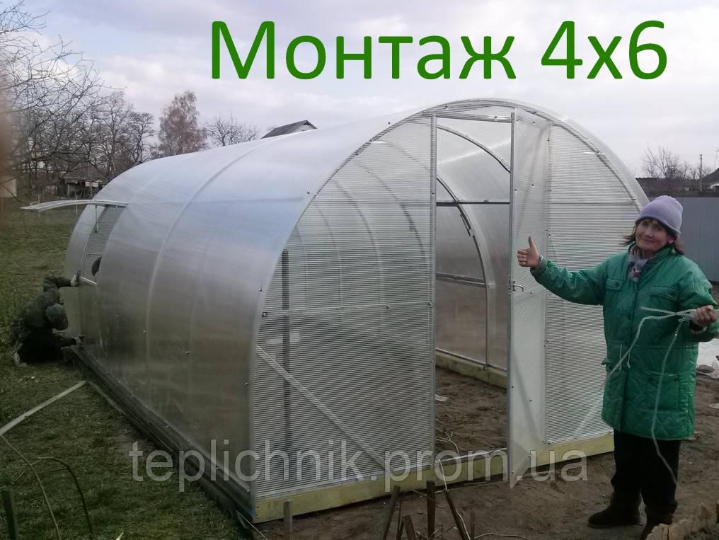Монтаж Арочной Теплицы 4х6