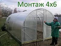 Монтаж Арочной Теплицы 4х6, фото 1