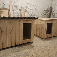 Будки и вольеры для собак. В наличии и под заказ. Киев