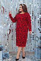 Вовняне тепленьке сукню колір бордо з квітковим принтом (52-56), фото 1