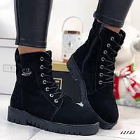 Женские черные замшевые натуральные ботинки зимние на натуральном меху 40 размер