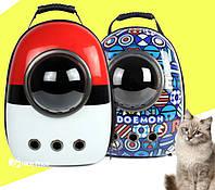 Рюкзак для переноски животных с иллюминатором CosmoPet для кошек и небольших собак