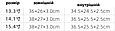 Сумка  для Macbook  Pro 15,4''/16'' - серый, фото 2