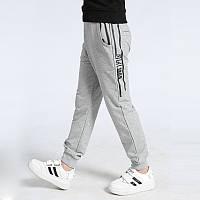 Спортивные детские брюки на мальчика Баланс, серый AKL