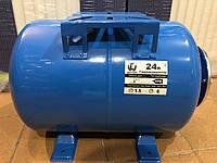 Гідроакумулятор водопостачання 24 л горизонтальний LIDER