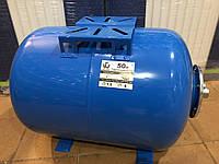 Гідроакумулятор водопостачання 50 л горизонтальний LIDER