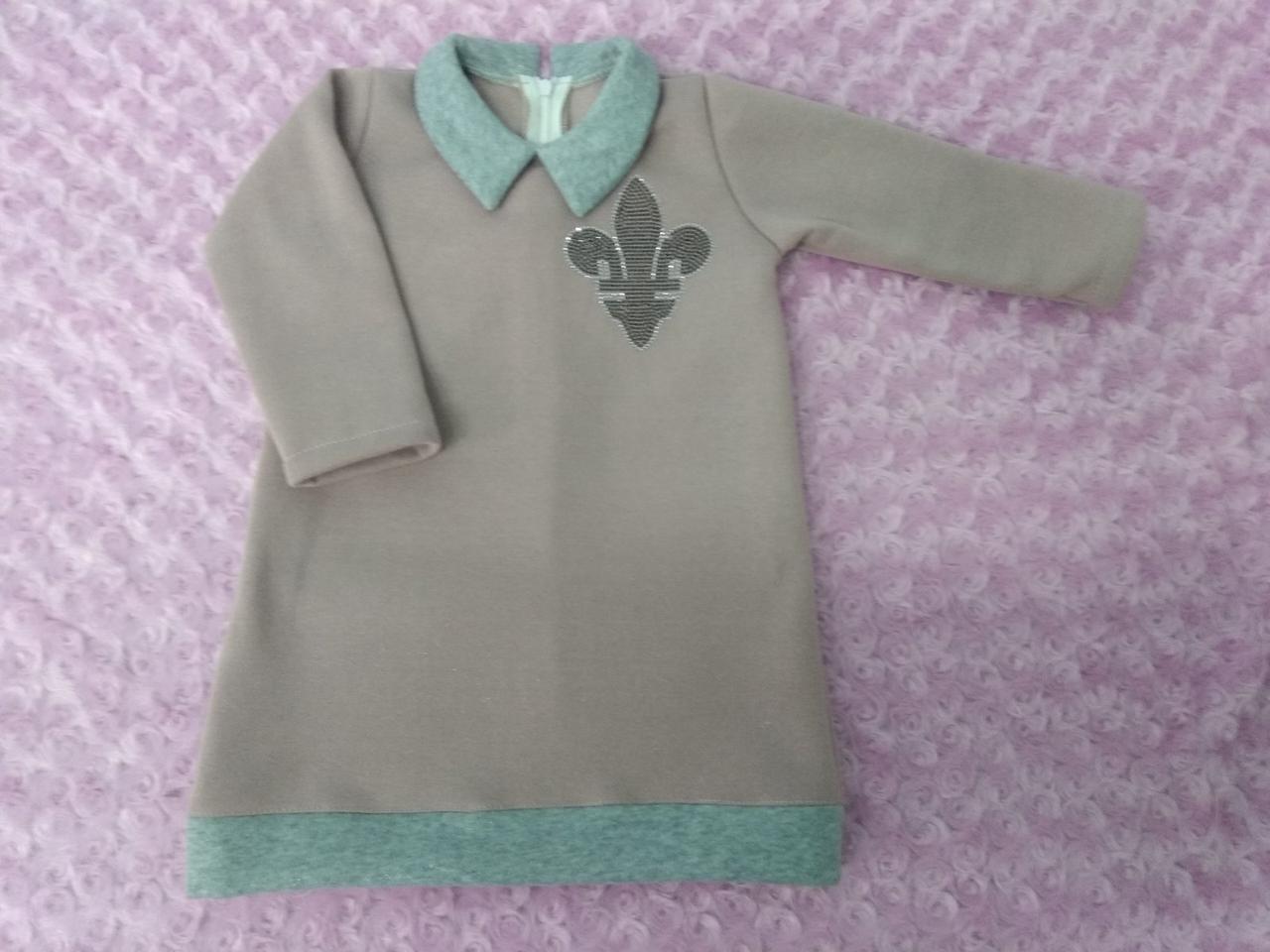 Платье тёплое с начёсом для девочек 2-5 лет.