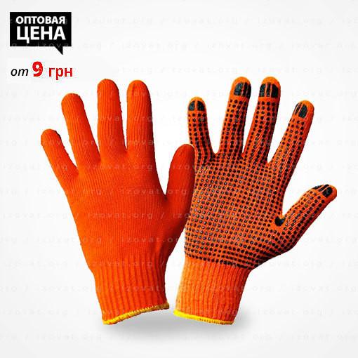 Строительные перчатки (черная точка), купить в Киеве