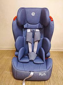Детское авто кресло Posh (ISOFIX) для детей 9-36кг. ОРИГИНАЛ