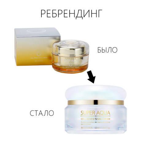 Крем для лица Missha Super Aqua Cell Renew Snail Cream с экстрактом улитки, фото 2