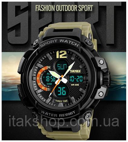 Часы спортивные Skmei 1343 Halk Хаки, фото 2