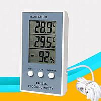 Термометр с гигрометром ЖК дисплей - 2 температурных датчика, фото 1