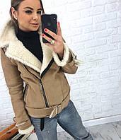 Женская стильная дубленка косуха зимняя